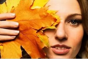 Красота и молодость кожи осенью
