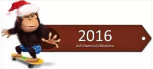Гороскоп здоровья на 2016 год