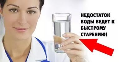 Пейте воду  будете здоровы